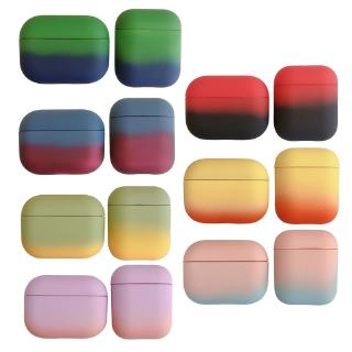 ♡♡ Gradient Color Protective Cover Hard PC Shell Case Protector for Airpods 1/2/Pro