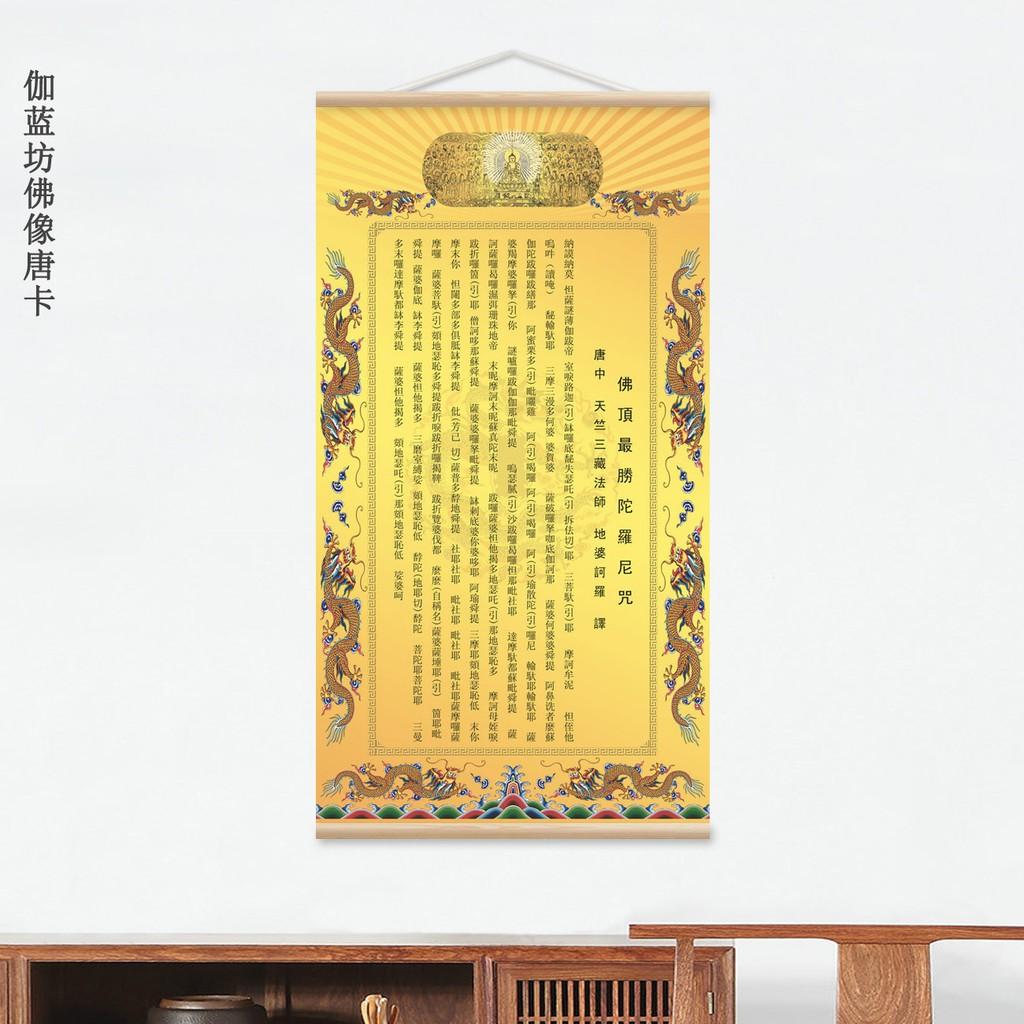 tượng phật giáo bằng gỗ - 21864710 , 4400624604 , 322_4400624604 , 329400 , tuong-phat-giao-bang-go-322_4400624604 , shopee.vn , tượng phật giáo bằng gỗ