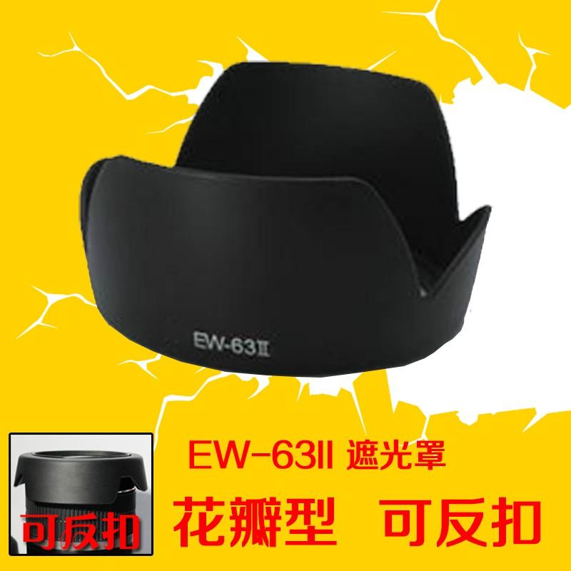 Awoww09 chụp ảnh đặc biệt Mũ trùm EW-63II cho mui xe ống kính 28mm f / 1.8 28-105mm có thể đảo ngược