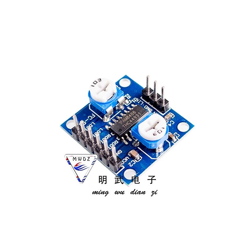 Mạch khuếch đại kỹ thuật số với âm thanh chiết áp pam8406