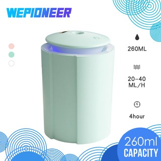 Yêu ThíchMáy tạo độ ẩm không khí hỗ trợ phun sương mini có đèn LED tiện lợi