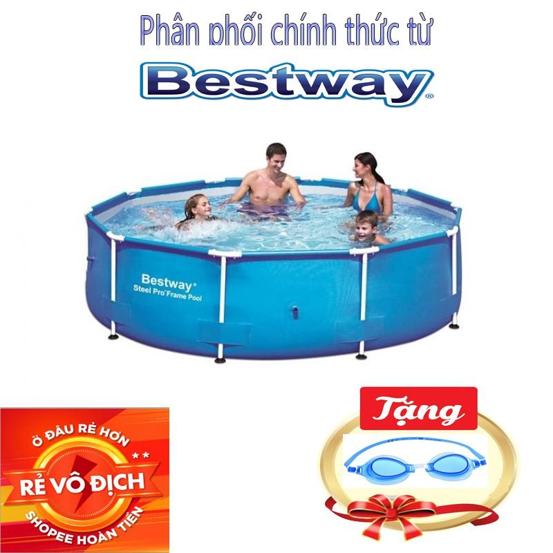 Bể Bơi Khung Kim Loại – Đường Kính 3.05m x cao 76cm – Tặng kèm kính bơi – Phân Phối Chính Hãng Từ BESTWAY VIỆT NAM
