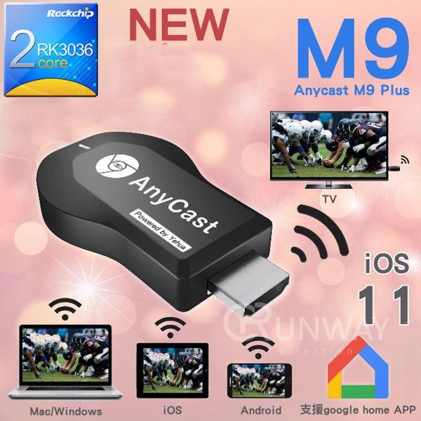 HDMI không dây ANYCAST M9 Plus 2018 - tốc độ kết nối siêu nhanh