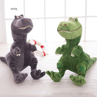 ♞Cartoon Kid Gift Simulation Tyrannosaurus Rex Apatosaurus Dinosaur Plush Toy
