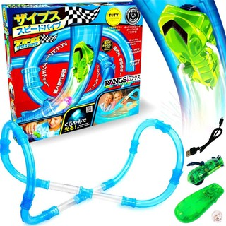 Bộ Đồ Chơi Đua Xe Trượt Ống Dạ Quang Zipes RANGS JAPAN 4936560124275