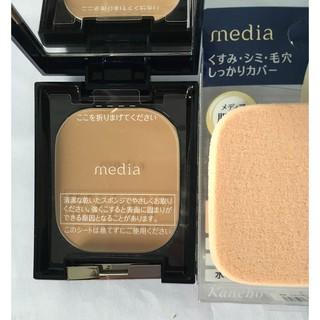 Phấn phủ Kanebo Media nội địa Nhật thumbnail