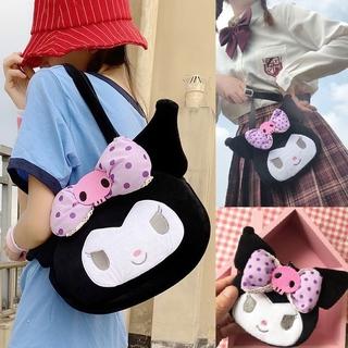 Túi đeo chéo vải nhung hình chú thỏ dễ thương (nhiều kiểu túi tùy chọn)