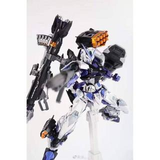 [Freeship - Hàng có sẵn] Mô Hình Lắp Ráp Gundam MG 8810 Astray Blue Frame Full Equipment ver.MB (Daban) thumbnail