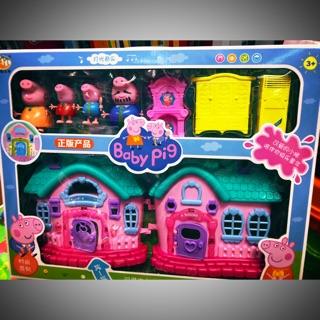 Ngôi nhà dễ thương của pipapic