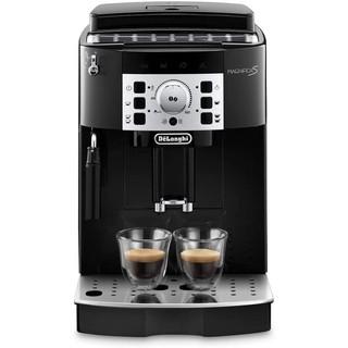 (Hàng EU) Máy pha cafe De'Longhi Magnifica S ECAM 22.110.B hoàn toàn tự động, pha cùng lúc 2 ly cafe, bình nước lớn 1,8l