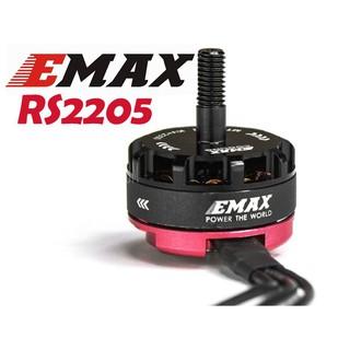 [HCM – Free ship] – Động cơ Motor Emax RS2205 2300KV không chổi than Brushless cho Quadcopter Drone Racing