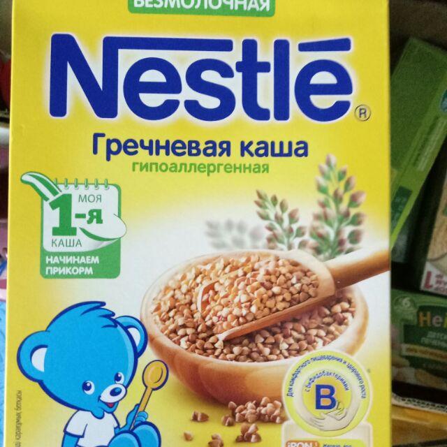 bột ăn dặm Nestle vị lúa mì