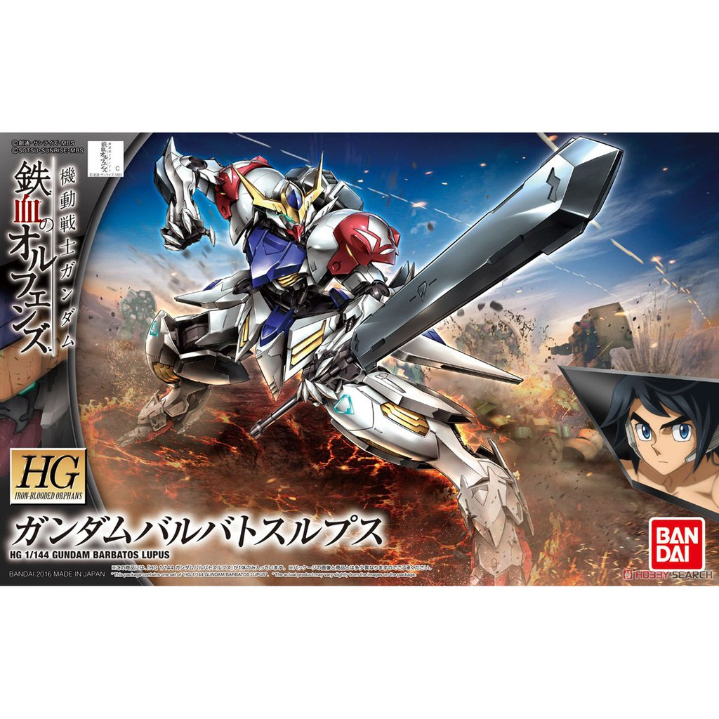Mô Hình Gunpla 1/144 IBO Gundam Barbatos Lupus Bandai