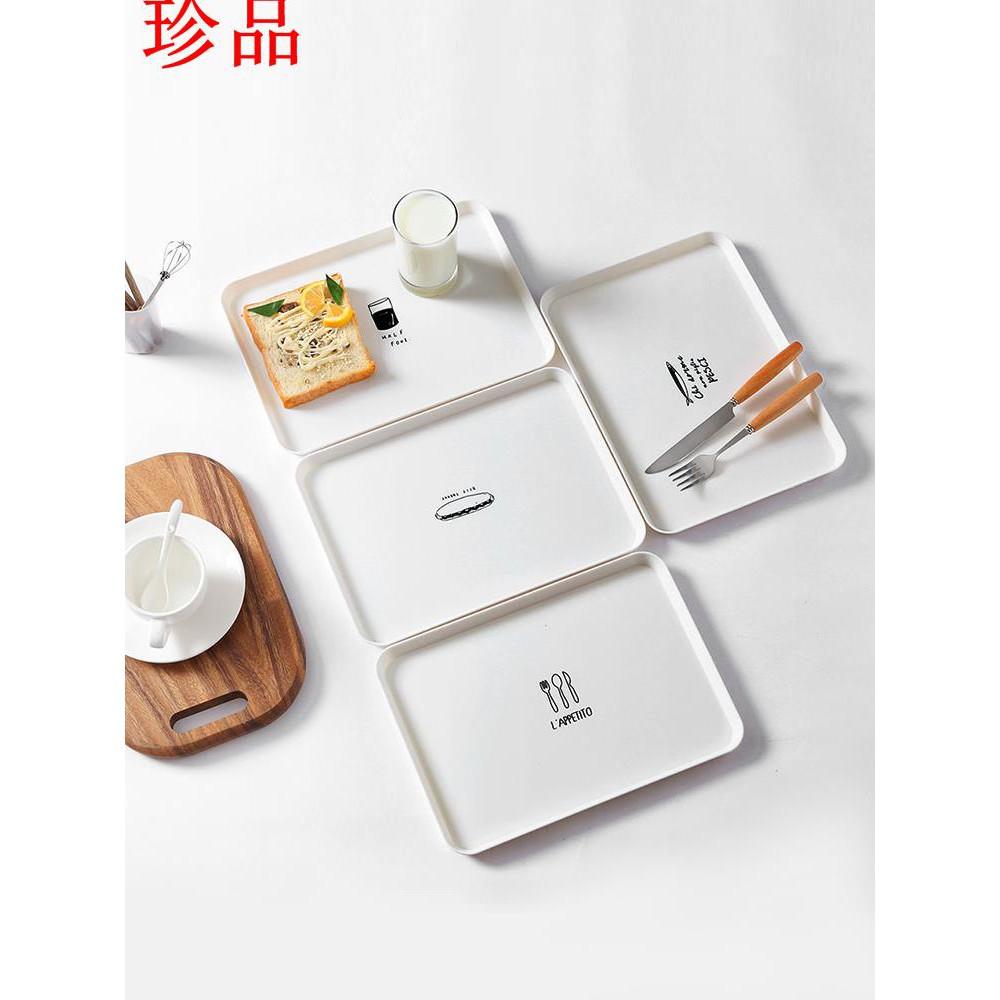 khay nhựa hình chữ nhật đơn giản - 22631968 , 4903280459 , 322_4903280459 , 80900 , khay-nhua-hinh-chu-nhat-don-gian-322_4903280459 , shopee.vn , khay nhựa hình chữ nhật đơn giản