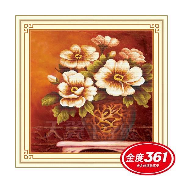 Bình Hoa (Vải In 3D)