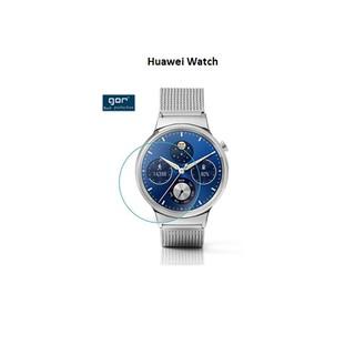 [Mã ELFLASH5 giảm 20K đơn 50K] Combo 2 Miếng Dán Cường Lực Huawei Watch Chính Hãng GOR