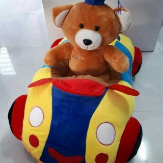 Gấu lái máy bay