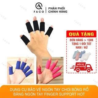 Dụng cụ bảo vệ ngón tay chơi bóng rổ Băng ngón tay Finger Support HOT - AL027 thumbnail