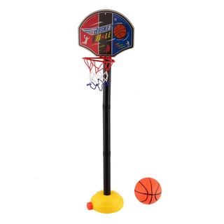 Đồ chơi bóng rổ được điều chỉnh cho bé