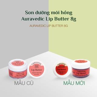 Son dưỡng môi hồng Lip butter 8g Aura Vedic Ấn Độ thumbnail