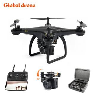 GW83 GPS 5G WIFI 1080P Drone Profissional GPS Drones with Camera HD RC Wifi FPV