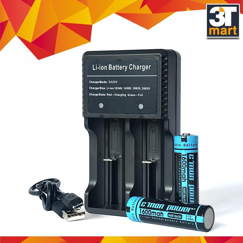 Bộ sạc đôi USB nhanh (1A) + 2 pin sạc li-ion 18650 C