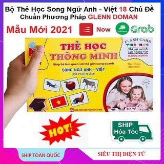 Bộ Thẻ Học Thông Minh, 18 Chủ Đề Vừa Học Vừa Chơi Song Ngữ Tiếng Anh Glenn Doman Flashcard Cho Bé từ 0-6 Tuổi thumbnail