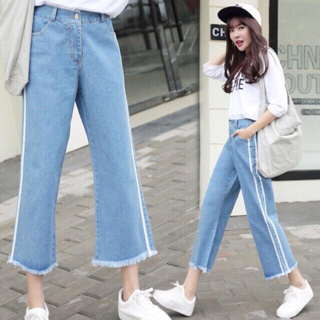 🍭Quần Jeans Ống Rộng 3042