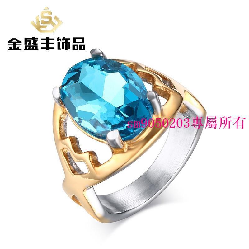 ผู้หญิงอารมณ์เกาหลีท้องฟ้าทองแหวนเพชรสีฟ้า rc - 209 aa001 เครื่องประดับ