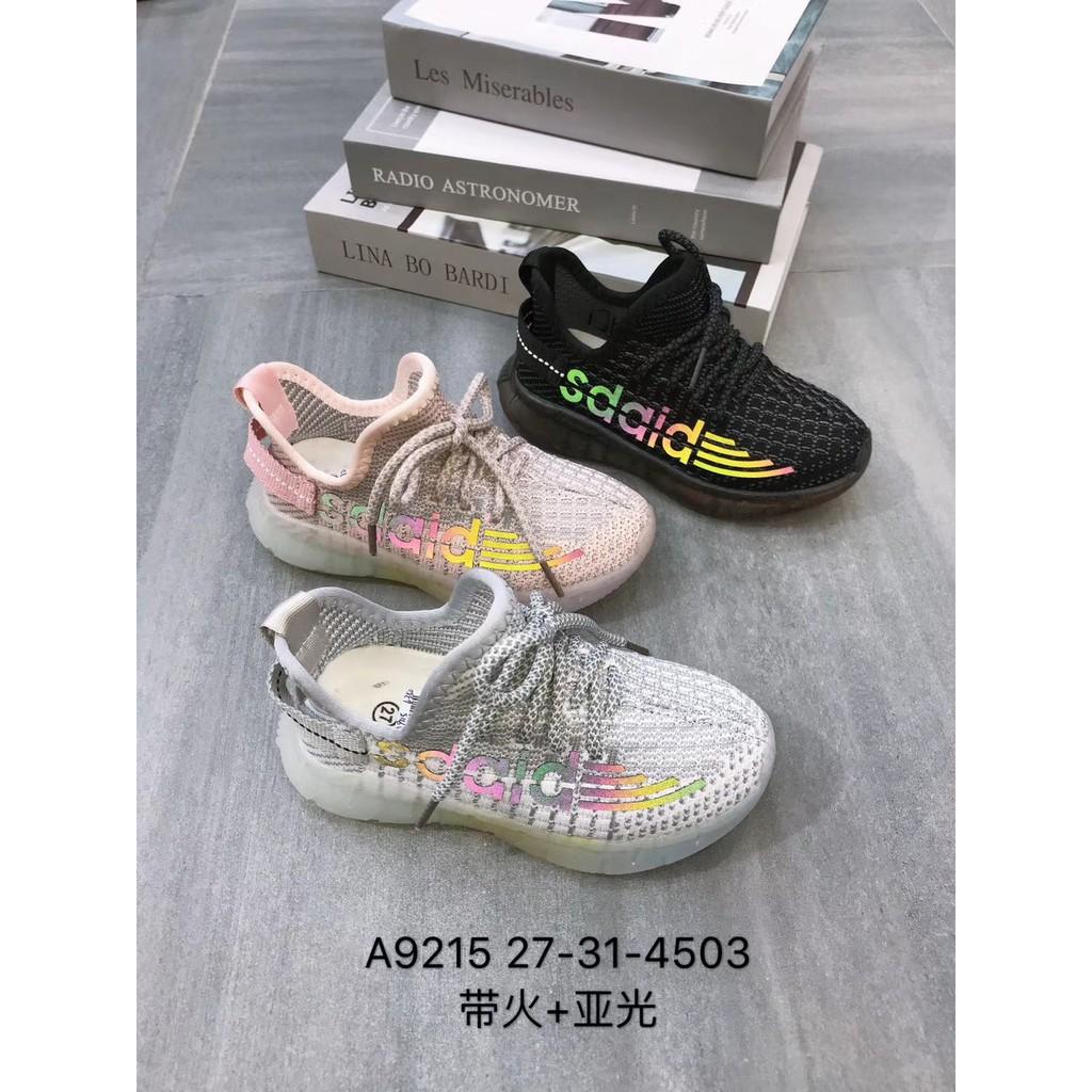 Giày Thể Thao Thời Trang Trẻ Em Cho Bé Trai/ Bé Gái Size 27-31 No.9315