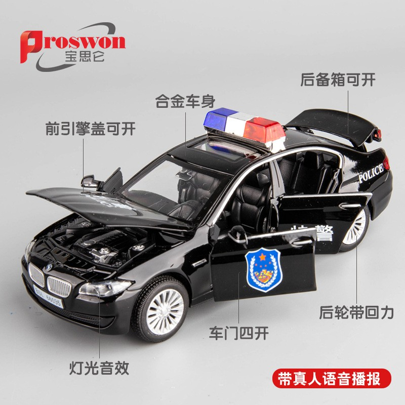 mô hình xe cảnh sát đồ chơi