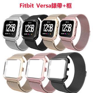 Dây Đeo Inox Milanese Cho Đồng Hồ Thông Minh Fitbit Versa