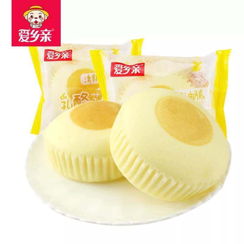 Combo 5 bánh nhũ hoa hiệu ông già Đài Loan siêu mềm, siêu ngon - 2492064 , 724722230 , 322_724722230 , 40000 , Combo-5-banh-nhu-hoa-hieu-ong-gia-Dai-Loan-sieu-mem-sieu-ngon-322_724722230 , shopee.vn , Combo 5 bánh nhũ hoa hiệu ông già Đài Loan siêu mềm, siêu ngon