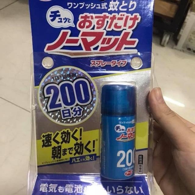 Xịt phòng chống muỗi 200 ngày Nhật