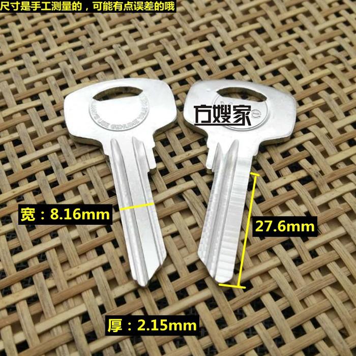 bộ 2 móc khóa germ 204 - 23016387 , 4901039428 , 322_4901039428 , 36600 , bo-2-moc-khoa-germ-204-322_4901039428 , shopee.vn , bộ 2 móc khóa germ 204