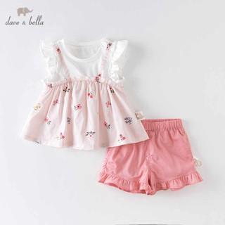 Set đồ cho bé gái_dave&Bella_DBZ14163 thumbnail