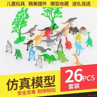 mô hình khủng long đồ chơi bằng nhựa cho bé