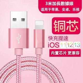 [Mã ELDEC10K giảm 10K đơn 20K] Dây Cáp Dài 1m 2m Bằng Hợp Kim Nhôm Cho Iphone thumbnail