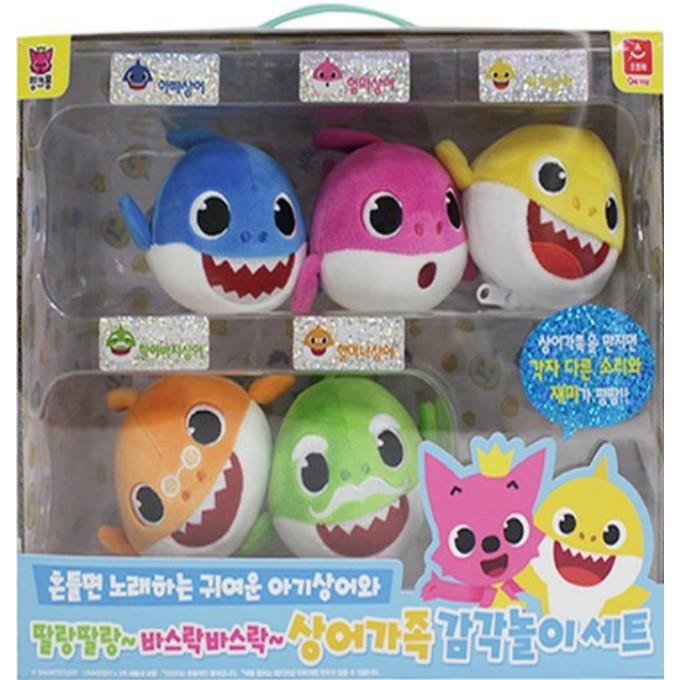 Bộ đồ chơi Cá mập bông Baby Shark bộ gia đình 5 con