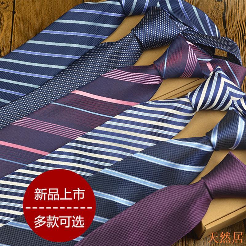 cà vạt nam họa tiết thời trang lịch lãm - 14773277 , 2467769495 , 322_2467769495 , 115800 , ca-vat-nam-hoa-tiet-thoi-trang-lich-lam-322_2467769495 , shopee.vn , cà vạt nam họa tiết thời trang lịch lãm