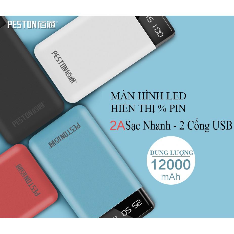 Sạc Dự Phòng PestonM P12 12.000mAh 2 Cổng USB 2.0A/1.5A Có LCD Hiển Thị Điện Áp + Đèn Pin