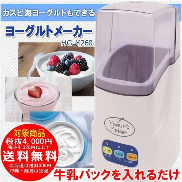 Ủ sữa chua Nhật Bản (1 nút và 3 nút)