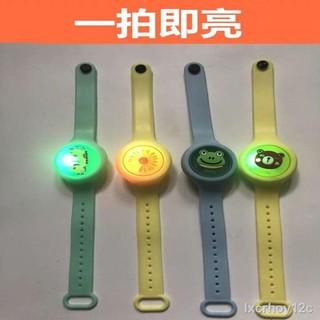 ☞ngẫu nhiên hoạt hình vòng đeo tay chống muỗi phát sáng dành cho trẻ em đồng hồ flash đồng hồ chống muỗi tinh dầu chống