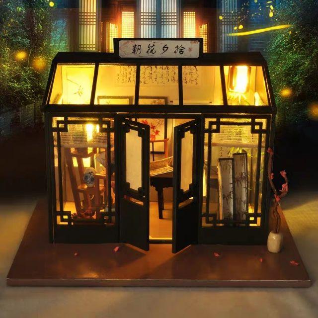 Mô hình nhà gỗ búp bê Dollhouse DIY - TD29 Calligraphy