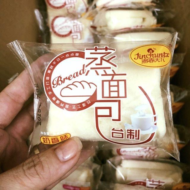 [HCM] 1 kg bánh sữa chua cuộn siu ngon - 2619629 , 1154359564 , 322_1154359564 , 155000 , HCM-1-kg-banh-sua-chua-cuon-siu-ngon-322_1154359564 , shopee.vn , [HCM] 1 kg bánh sữa chua cuộn siu ngon