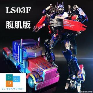 Mô hình Transformers Black Mamba BMB LS03F Leader Optimus Prime