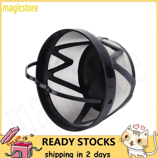 Magicstore Reusable Coffee Filter Basket Cup with 100Pcs Paper Machine Strainer Mesh