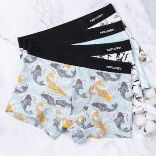 Quần Lót Boxer Vải Cotton Mỏng Thoáng Khí Kháng Khuẩn Thời Trang Mùa Hè Cho Nam