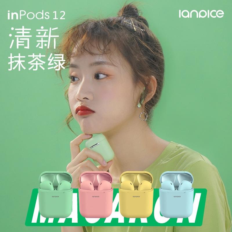 INS Popular Sweet Macaron Color i12 tws Bluetooth 5.0 Earphone Wireless Sport Headset phones Earbuds