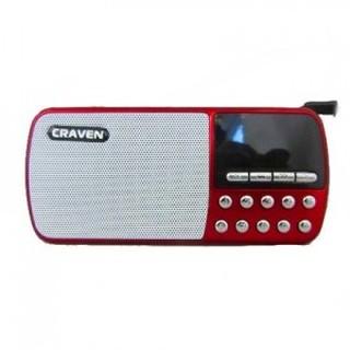 Loa Nghe Nhạc + Đài FM Craven 22 Cao Cấp